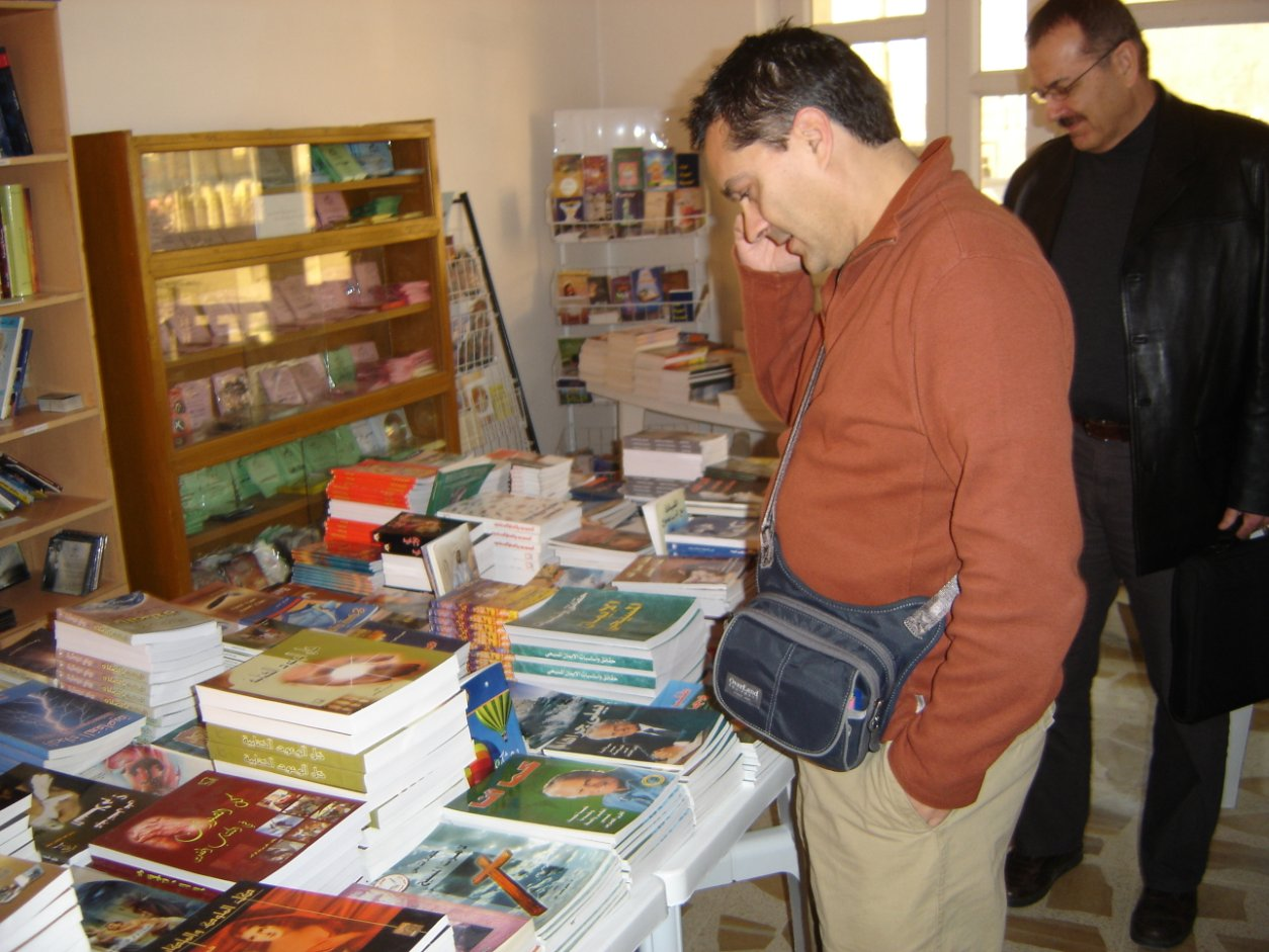 Trip 09 - 5c Bookstore