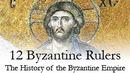 Book_12_byzantine_rulers_2