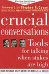 Book_crucial_conversations_2