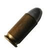 Object_bullet